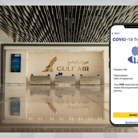 دولة خليجية تبدأ تجربة جواز سفر كورونا لرحلات الطيران الدولية