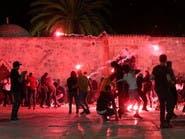 """أوروبا تدعو إسرائيل للتحرك """"بشكل عاجل"""" لوقف التصعيد بالقدس"""
