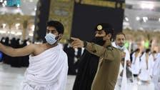 جهود إنسانية وأمنية يجسدها رجال الأمن في الحرمين الشريفين