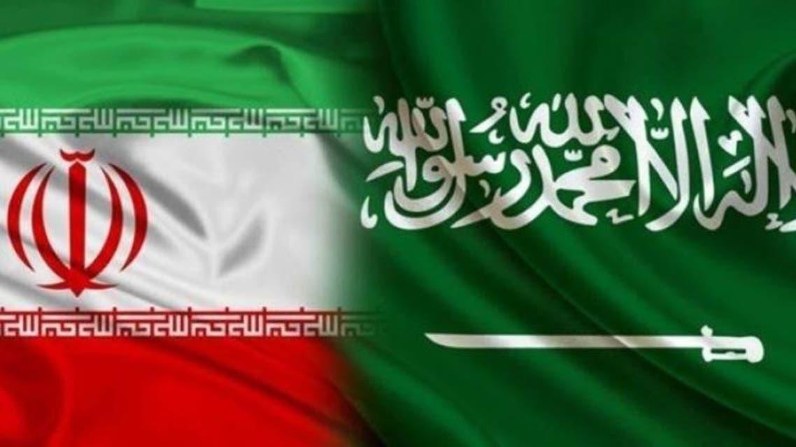 Iran Saudi Arabia Flags