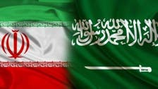 Tehran dreads friendly ties with Riyadh