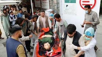 روز خونین در افغانستان؛ شمار کشتهشدگان در انفجار کابل به 55 نفر افزایش یافت