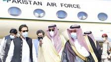 رئيس وزراء باكستان يصل إلى المدينة المنورة