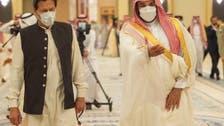 سعودی عرب اور پاکستان کے تاریخی تعلقات ، متبادل تجارت کا حجم 12 ارب ریال