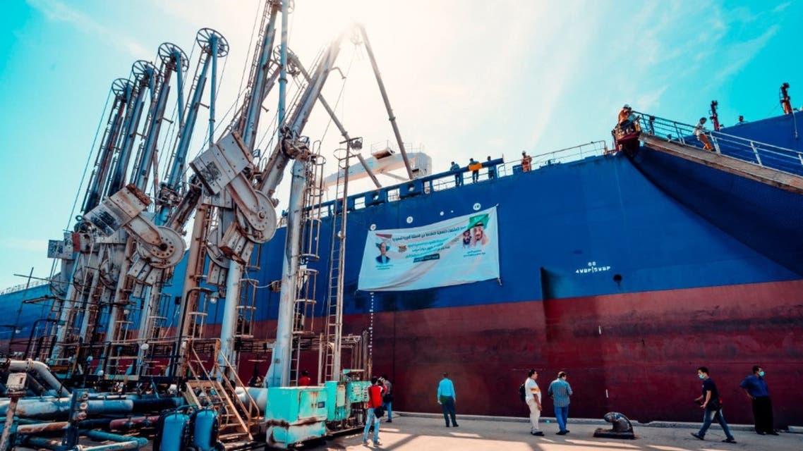 منحة مشتقات نفطية سعودية إلى اليمن