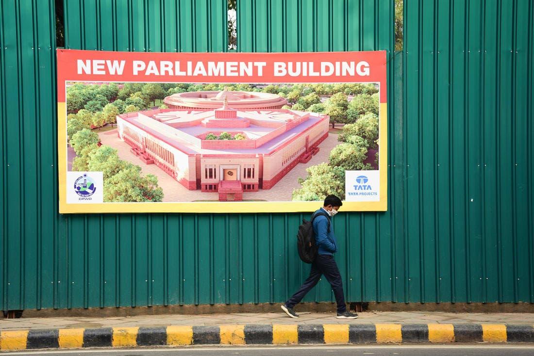 مشروع إنشاء البرلمان الهندي
