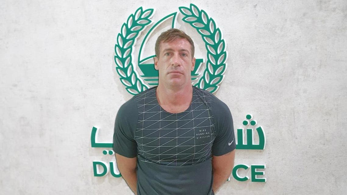 One of the UK's most wanted fugitives, Michael Moogan, was arrested in Dubai in a joint operation between Interpol, the UK's National Crime Agency (NCA), and Dubai Police on April 21 2021. (NCA)