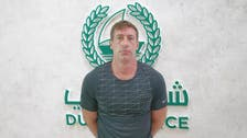One of the UK's most wanted fugitives arrested in Dubai