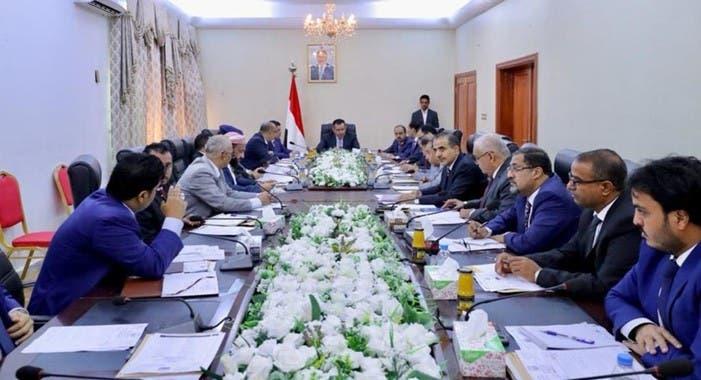 جلسه کابینه دولت یمن