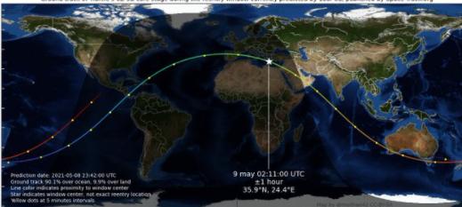الموقع المتوقع لسقوط الصاروخ الصيني