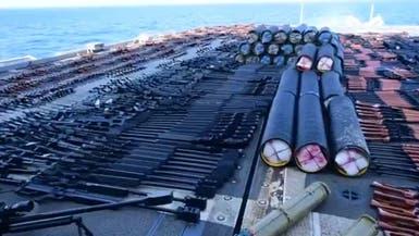 شاهد كمية الأسلحة المصادرة في بحر العرب