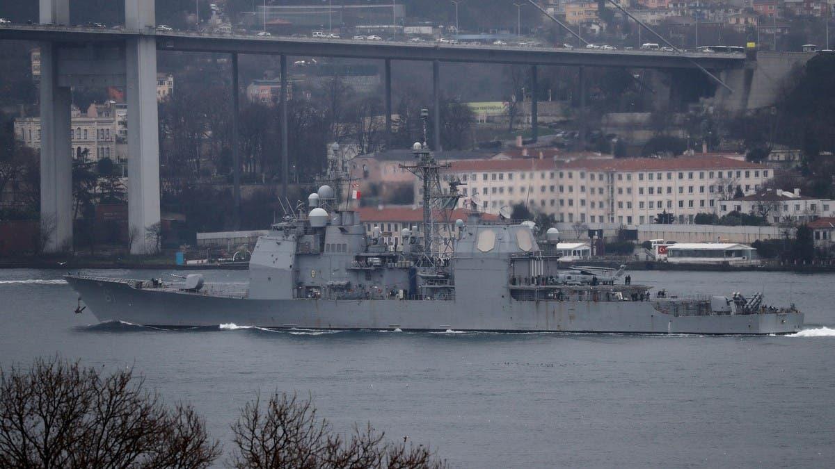 البنتاغون: السفينة المصادرة في بحر العرب جاءت من إيران