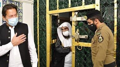 رئيس وزراء باكستانيزور المسجد النبوي