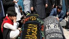 افزایش تعداد قربانیان حمله تروریستی در کابل؛ «58 نفر کشته شدند»