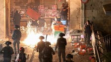 Clashes erupt between thousands of Palestinians and Israeli police in Jerusalem