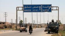 شام:حمص کی ریفائنری میں آگ بھڑک اٹھی ،امدادی عملہ قابو پانے کے لیے کوشاں