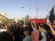هتافات تعلو بجنازة الناشط العراقي القتيل: إيران برة برة