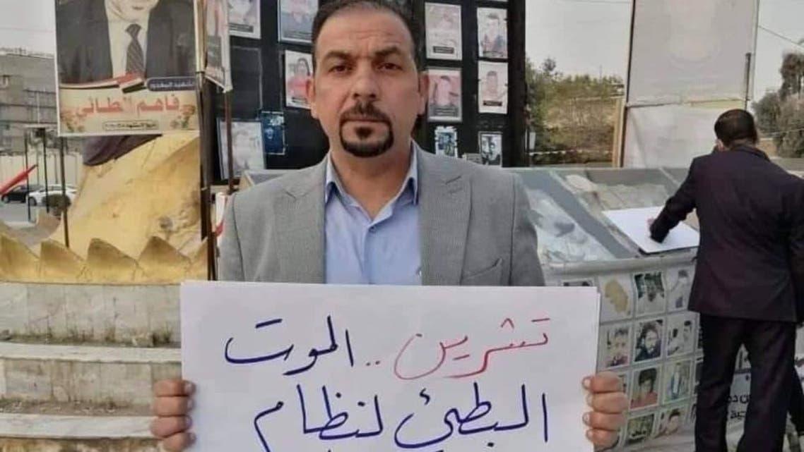 فعال عراقي ايهاب الوزني