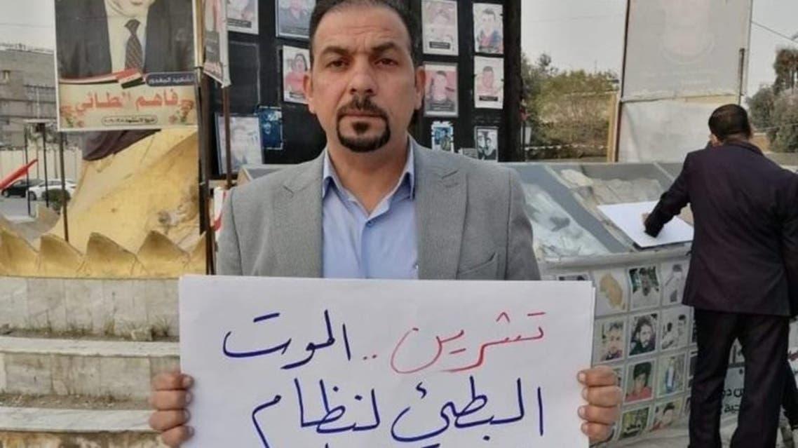 Anti-government activist Ehab al-Wazni. (Supplied)