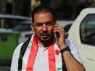 اغتيال ناشط مدني عراقي بالرصاص في كربلاء