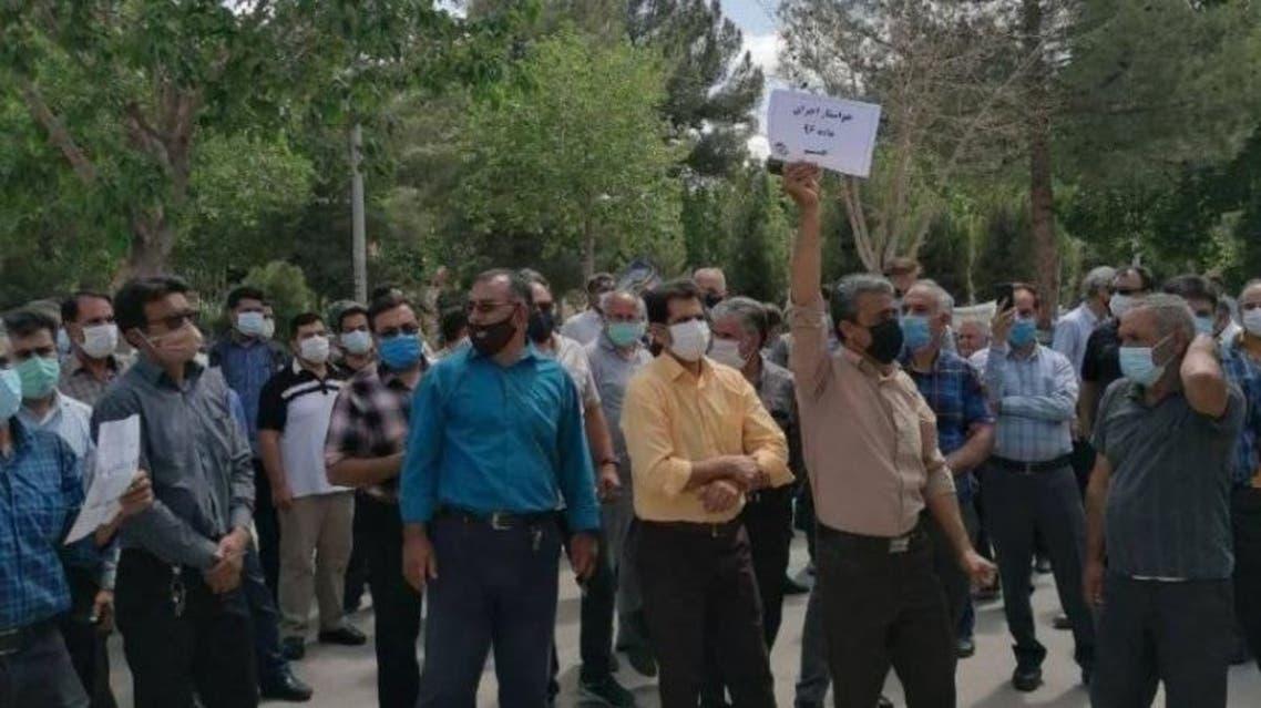 احتجاجات لمتقاعدي الضمان في إيران (أرشييفية - مواقع التواصل)