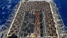 امریکی بحریہ نے بحیرۂ عرب میں ''بے ریاستی جہاز'' سے ہزاروں جدید ہتھیارضبط کرلیے