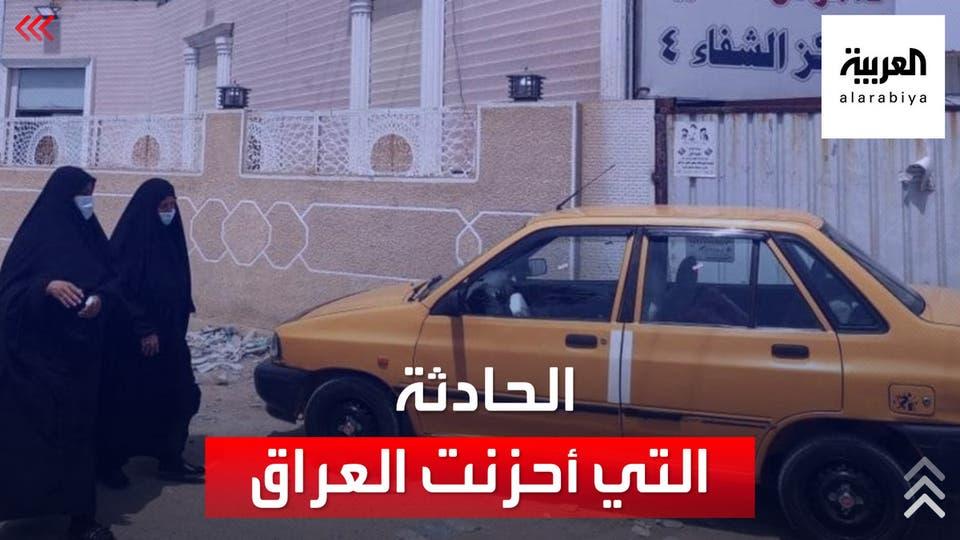فاجعة في العراق .. ثلاثة أطفال دخلوا السيارة أحياء فقتلو اختناقا
