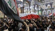 بازتاب تظاهرات اهالی کربلا علیه رژیم ایران در «صحن امام حسین»