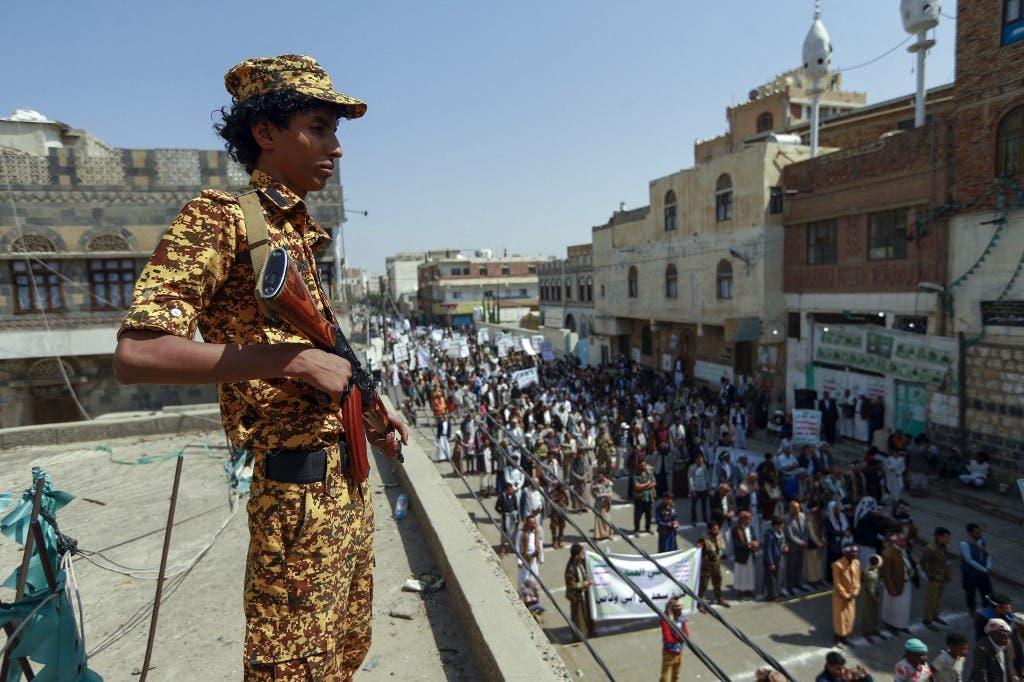 عنصر من ميليشيا الحوثي باليمن