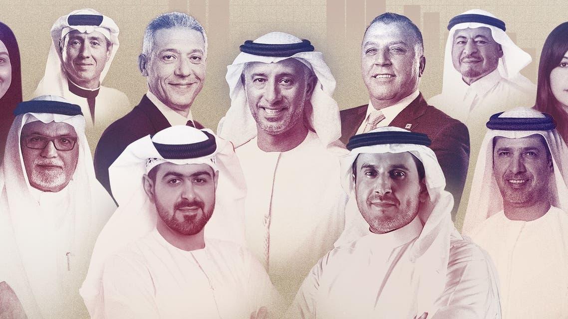 أقوى 100 عائلة عربية - فوربس