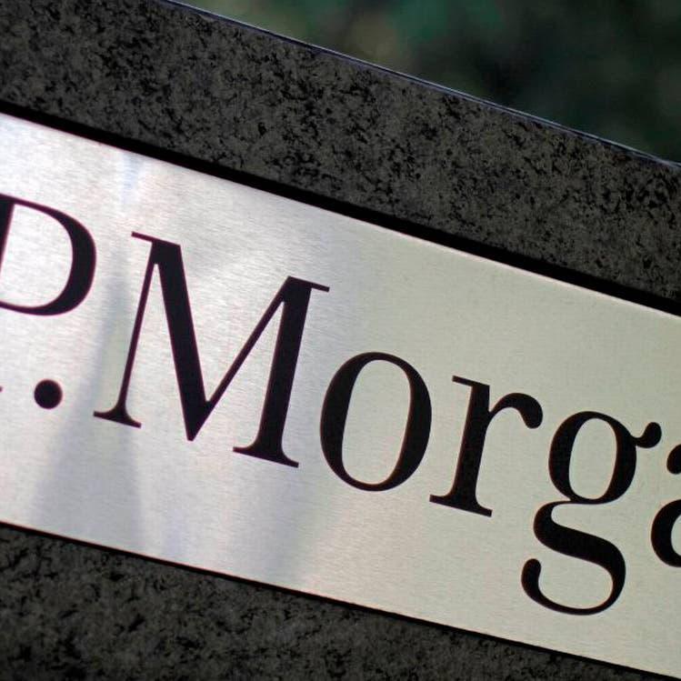 """جي بي مورغان تحدد إشارة دخول السوق الهابط لـ """"بيتكوين"""""""
