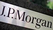 صندوق ثروة آسيوي يقاضي جي بي مورغان ودويتشه بنك بتهم الاحتيال