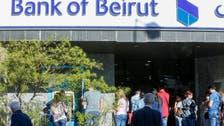 """لبنان يتجه للإفراج عن أموال المودعين بالعملات الأجنبية.. لكن """"بشروط"""""""