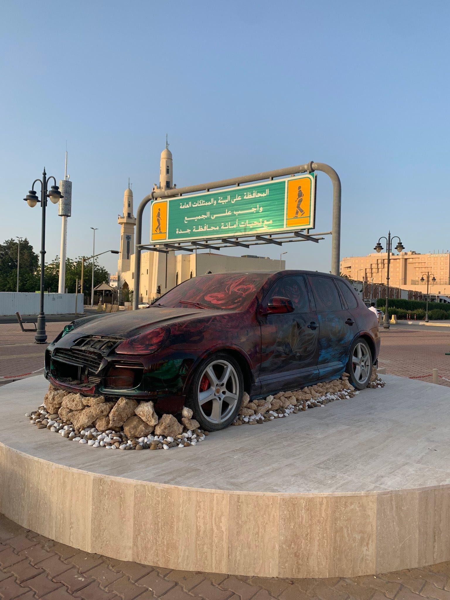 من مبادرة رسم وطن في أمانة جدة