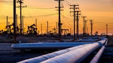 منار للطاقة للعربية: استقرار أسعار الغاز يحتاج 6 أشهر