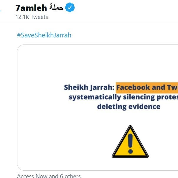Jerusalem Violence: Instagram, Twitter blame glitches for deleting Palestinian posts
