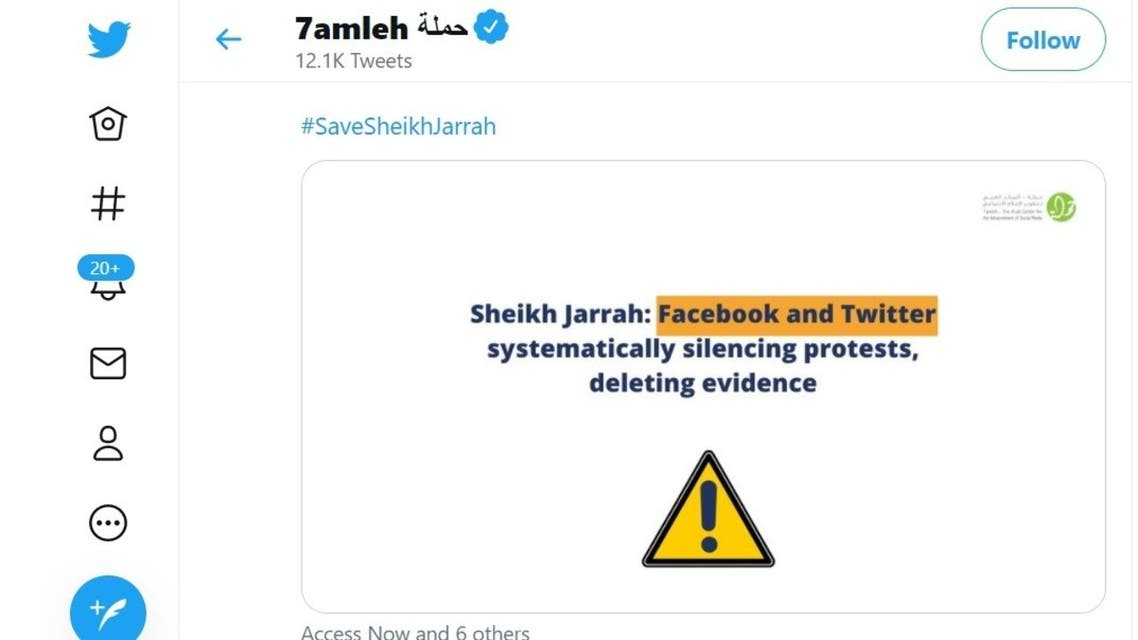 7amleh, a nonprofit focused on social media, had received more than 200 complaints about deleted posts and suspended accounts related to Sheikh Jarrah. (Twitter)