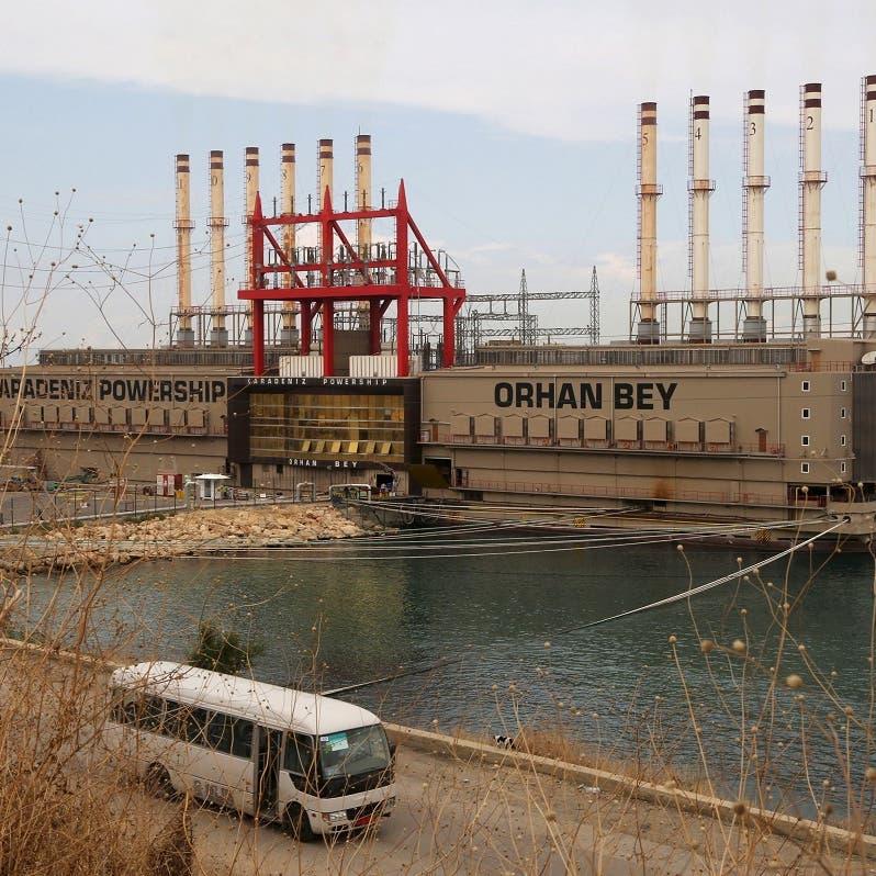 Lebanon must fix debts, halt prosecutor action or face power cut, says Turkish firm