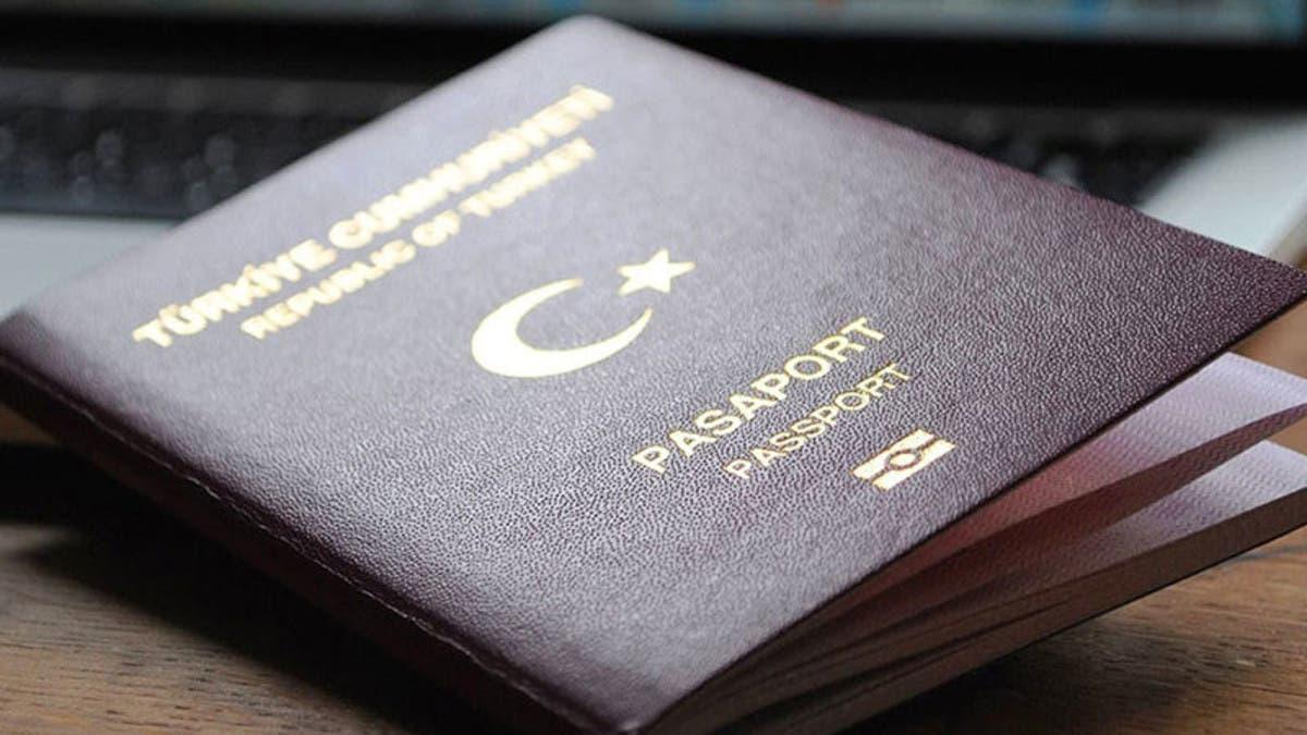 """جوازات السفر """"الرمادية"""" التركية تؤرق ألمانيا.. فما قصتها؟"""