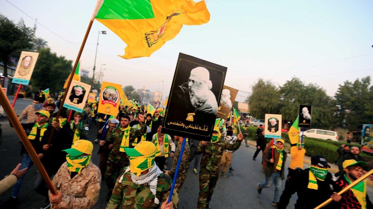 تظاهرة لمجموعة من أفراد المليشيات في العراق