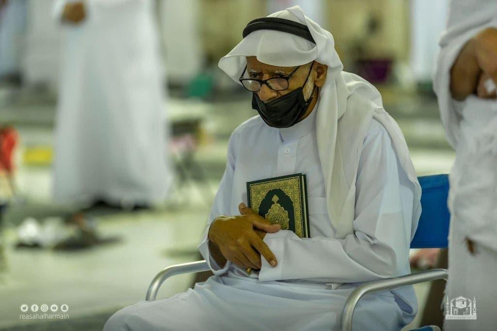 عند ختم القرآن في الحرم