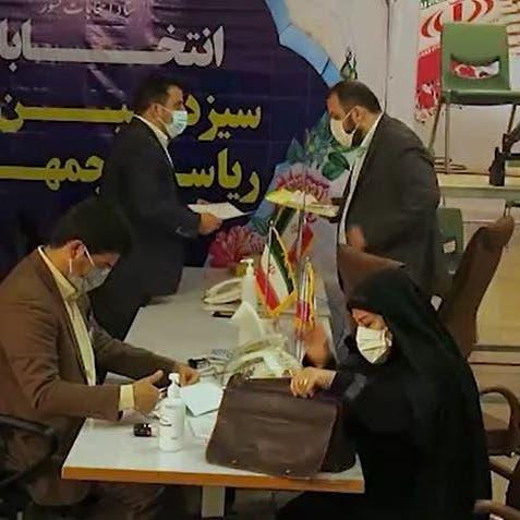 إيران.. فتح باب الترشح للانتخابات الرئاسية