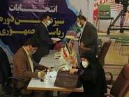 إيران.. 7 مرشحين فقط يتنافسون في الانتخابات الرئاسية