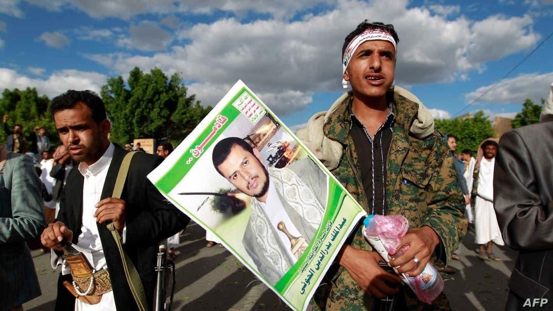أفراد من مليشيات الحوثي في اليمن