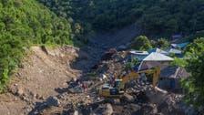 Indonesia landslide leaves seven dead