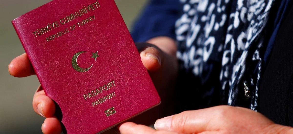 جواز السفر التركي العادي