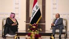 دیدار معاون وزیر دفاع سعودی با رئیسجمهوری و نخست وزیر عراق
