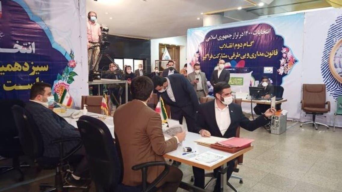 کاندیداتوری برای انتخابات ریاست جمهوری ایران سال 1400
