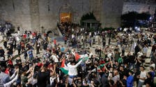 US opposition blocks UN Security Council statement on Jerusalem violence