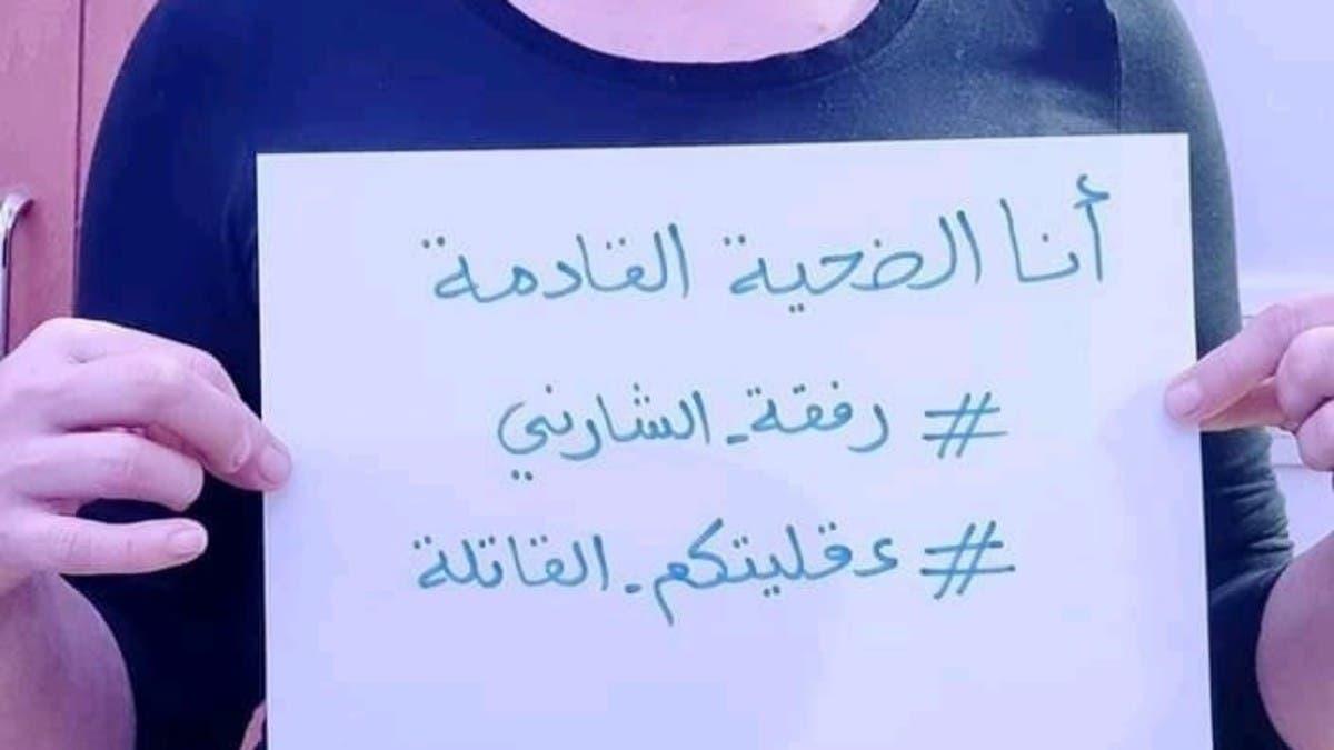 جريمة بشعة ارتكبها عنصر أمن ضد زوجته تهز تونس